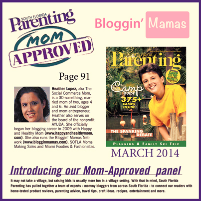 South Florida Parenting Magazine, Heather Lopez, The Social Commerce Mom, Mom-Approved Panelist