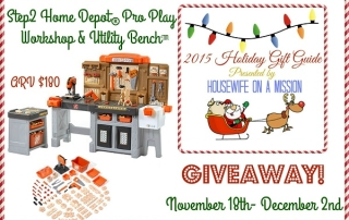 Step2 Home Depot Giveaway- Ends 12-2-15