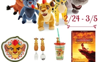 Win a Disney Lion Guard Prize Package- Ends 3-5-16